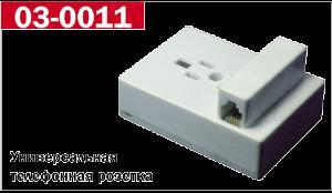 Универсальная   телефонная   розетка   (FD-6103)
