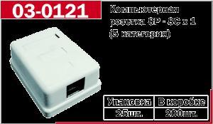 Компьютерная  розетка - 1  RJ - 45  5  категория   (FD-6165)  REXANT