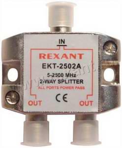 Splitter 2 ТВ  под  F разъем с проходом питания  5-2500 MHz  REXANT