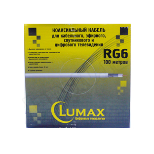 RG6 WHT, цифровой, коробка 100 метров LUMAX