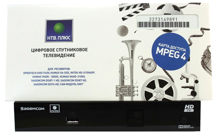комплект Sagemcom DSI 74 HD