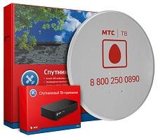 Комплект МТС ТВ с ресивером AVIT S2-3220 (карта 1 мес)