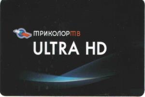 "Карта доступа Триколор пакет ""ULTRA HD"""