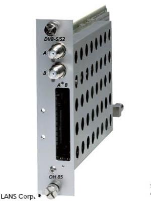 Трансмодулятор DVB-S2/QAM WISI OH 85 H, двухканальный